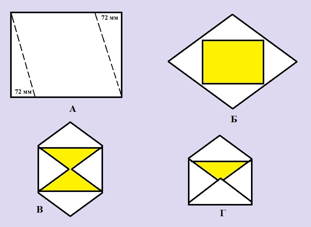 Как-сделать-конверт-из-бумаги-2