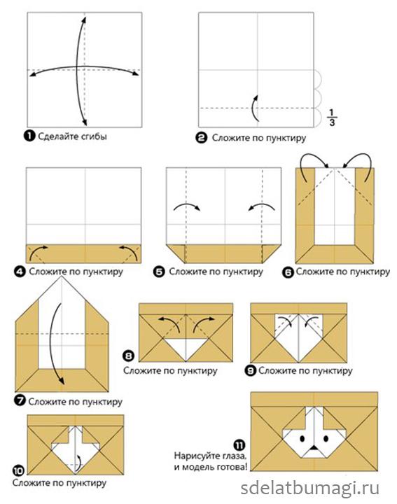 Что сделать из бумаги а4