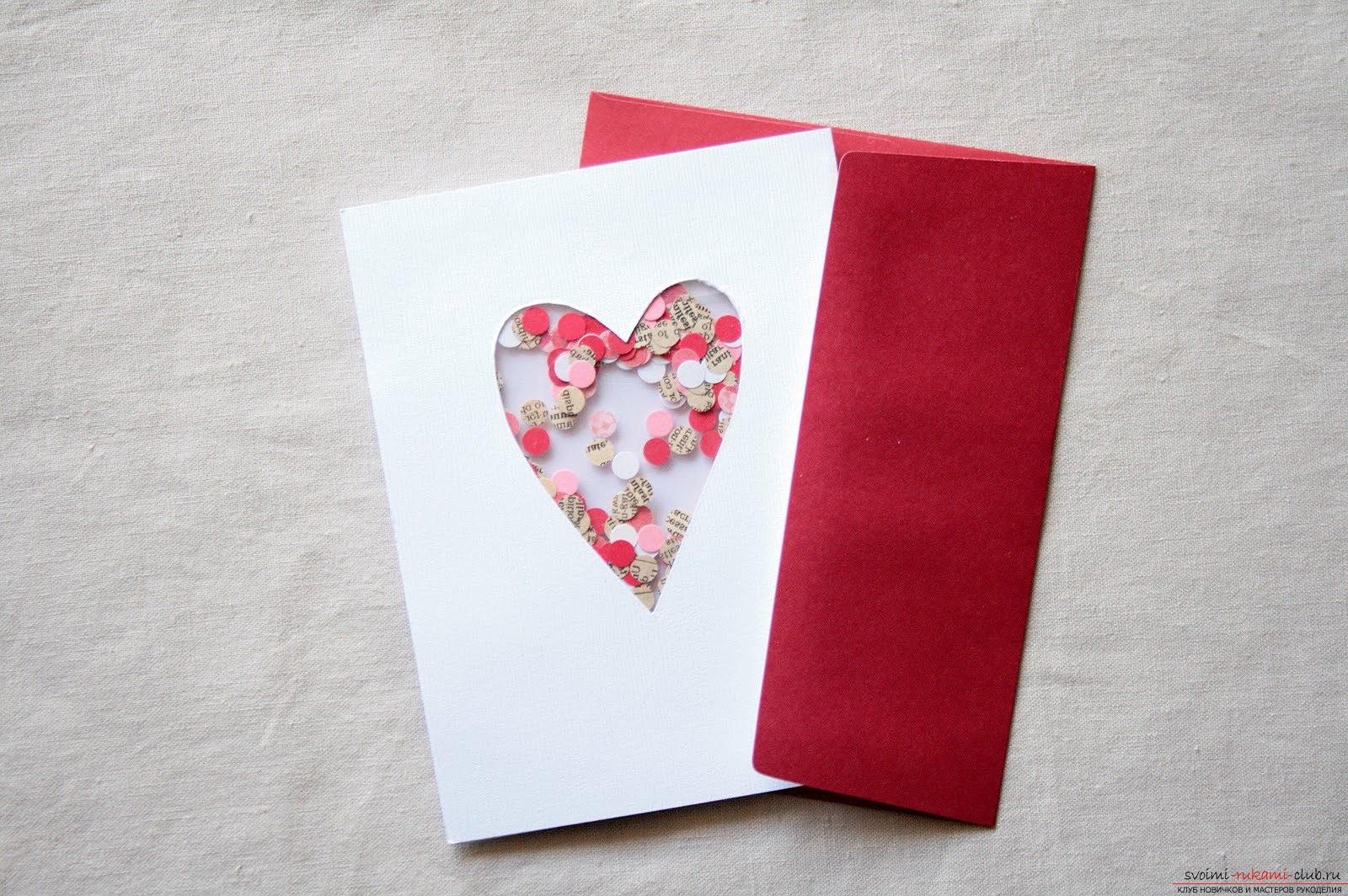 Как сделать открытку из бумаги своими руками фото 496